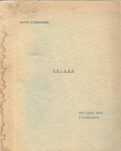 Η πρώτη μετάφραση ποιημάτων του Καβάφη στα Ολλανδικά