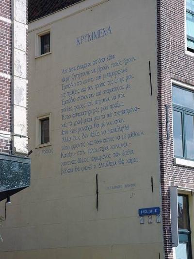 kavafis_leiden