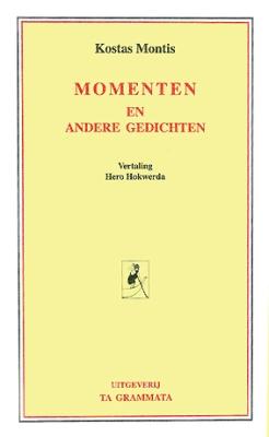 Ποιήματα του Κώστα Μόντη σε μετάφραση του Hero Hokwerda